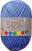 Турецька пряжа для в'язання Vizell Baby Naturel.Колір 530
