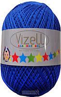 Турецкая пряжа для вязания Vizell Baby Naturel.Цвет 531