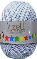 Турецкая пряжа для вязания Vizell Baby Naturel.Цвет 540