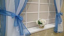 """Кухонные шторы - """"Прованс"""", голубой, фото 2"""