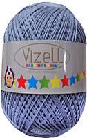 Турецкая пряжа для вязания Vizell Baby Naturel.Цвет 650