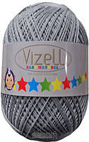 Турецька пряжа для в'язання Vizell Baby Naturel.Колір 704
