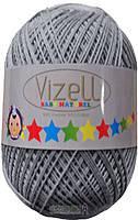 Турецкая пряжа для вязания Vizell Baby Naturel.Цвет 704