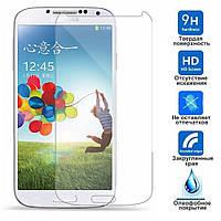 Защитное стекло для Samsung Galaxy S4 (i9500) без.упаковки