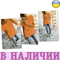 Женская блузка-туника Jucca !! В НАЛИЧИИ !!!