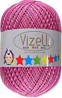 Турецкая пряжа для вязания Vizell Baby Naturel.Цвет 737