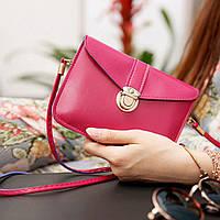 Небольшая сумка бордо