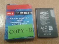 Аккумуляторная батарея BL-4C копия категория В