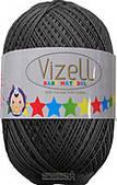 Турецька пряжа для в'язання Vizell Baby Naturel.Колір 940