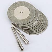 Диск алмазный 20 х0.5 мм для гравера \ dremel \ бормашинки