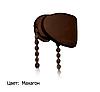Комплект цветной фурнитуры для Рулонной шторы (мини) - ТЕМНО-КОРИЧНЕВЫЙ