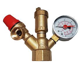 Группа безопасности котла и систем отопления