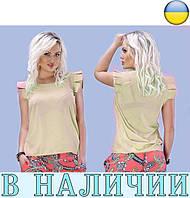 5413c2d21ef Блузка с Рюшами — Купить Недорого у Проверенных Продавцов на Bigl.ua