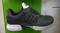 Мужские кроссовки Adidas Climacool 1 серые, размеры с 41 по 45