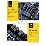 Комплект Xeon e5 2660, Huanan X79 Пам'ять 16 Гб Кулер Lga 2011 LGA2011, фото 3