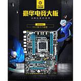 Комплект Xeon e5 2660, Huanan X79 Пам'ять 16 Гб Кулер Lga 2011 LGA2011, фото 2