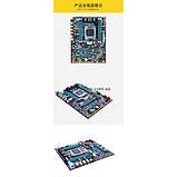 Комплект Xeon e5 2660, Huanan X79 Пам'ять 16 Гб Кулер Lga 2011 LGA2011, фото 5