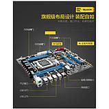 Комплект Xeon e5 2660, Huanan X79 Пам'ять 16 Гб Кулер Lga 2011 LGA2011, фото 6