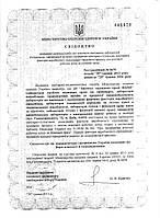 Аттестация рабочих мест в соответствии  с Постановлением № 442