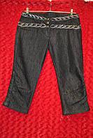 Джинсовые длинные шорты