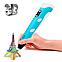3D PEN Myriwell (RP-100B) 3д ручка ручка для рисования 3д фигурок, фото 2