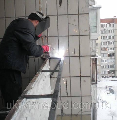 Вынос балкона Киев цена