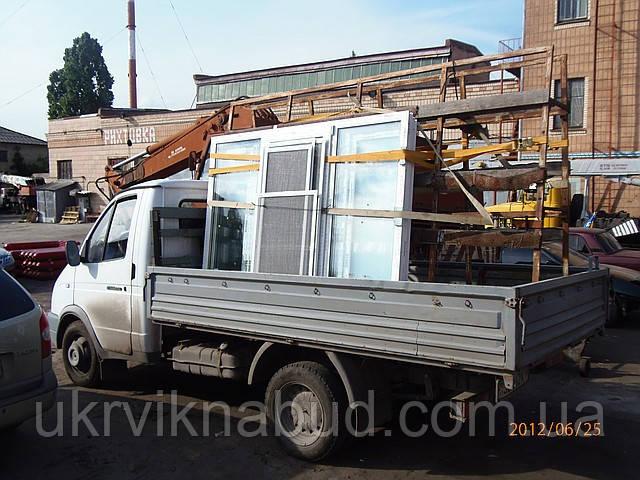 Доставка металлопластиковых окон по Киеву БЕСПЛАТНО