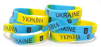 Браслет Украина Браслет Ukraine