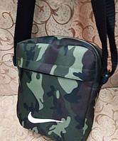 Сумка барсетка через плечо камуфляж Найк Nike.