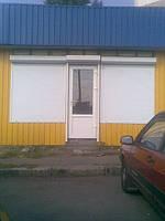 Роллеты защитные для дверей Киев, фото 1