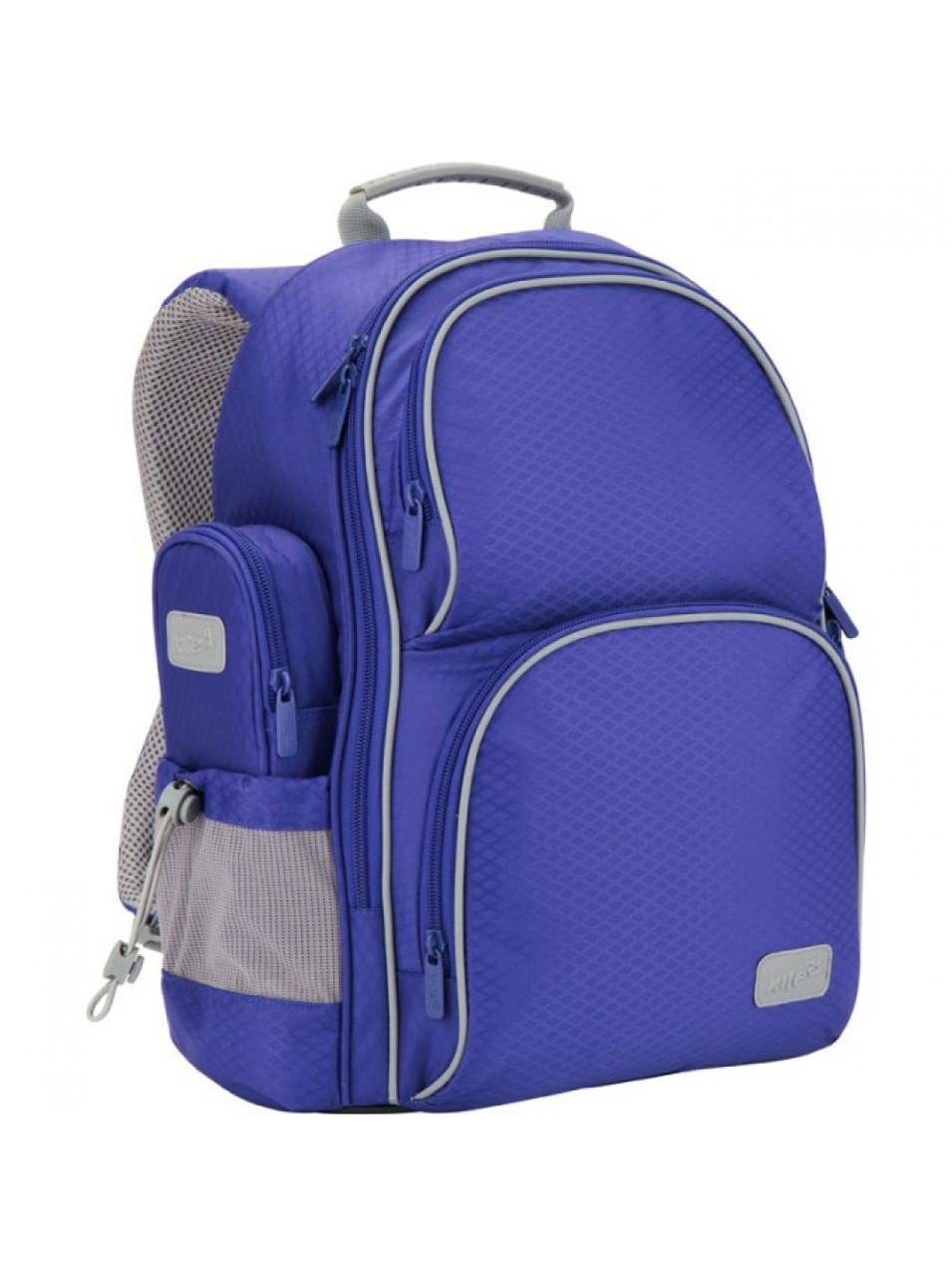 Синий школьный рюкзак Kite 702 Smart-3