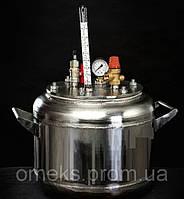 Автоклав A8 бытовой для консервирования - Газовый (от внешнего источника тепла) VPR /0004