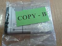 Аккумуляторная батарея BL-5C копия категория В