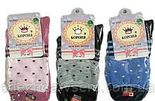 Шкарпетки антиварикоз, антистресові