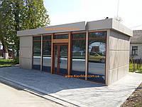 Изготовление МАФов : мобильный офис продаж, торговый павильон, дачный дом, ларьки, киоски, цены  Киев