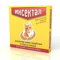 Ошейник от блох и клещей Инсектал для котов и мелких собак 35см