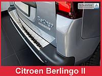 Накладка на задний бампер из нержавейки с загибом и ребрами Citroen Berlingo II Multispace