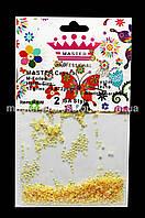 Стразы пластик 1440 шт Master Professional №02