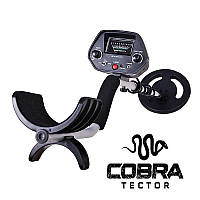 Високоэфективный Металлодетектор, Металлоискатель COBRA CT-1023 + ПОДАРОК!