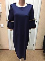 Платье женское синее Rinascimento  длинный рукав