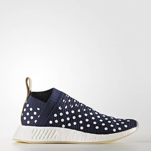Кроссовки adidas NMD_CS2 (Артикул: BA7212)