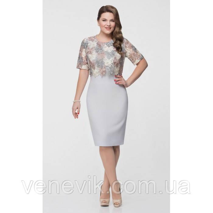 579bb91609d PANDA 373680 Платье (52
