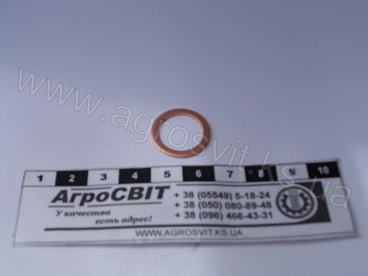 Кольцо медное 14х20х1,5