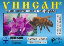 Унисан (1,5мл-6доз). АПИ-САН, Россия.