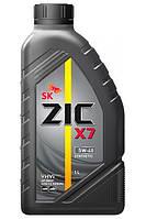 Моторное масло ZIC X7 5W - 40 1л.(Ю.Корея)
