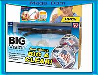 Увеличительные очки Big Vision, очки лупа