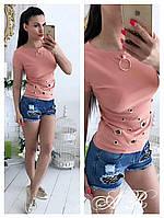 Стильная женская футболка (трикотаж, короткие рукава, круглая горловина, люверсы) РАЗНЫЕ ЦВЕТА!