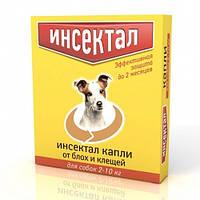 Капли от блох и клещей Инсектал для собак весом 2-10 кг