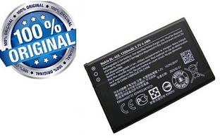 Аккумулятор батарея BL-4UL для Nokia 225 оригинальный