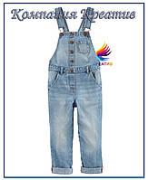 Джинсовые комбинезоны с вашим логотипом (под заказ от 50 шт)